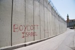 Karena boikot Israel, seorang guru di Kansas diberhentikan dari pelatihan