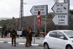 Cari pelaku serangan permukiman Israel, pasukan IDF blokade sejumlah desa di Salfit