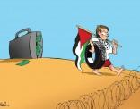 Karikatur  Perjuangan membela tanah air tidak dapat dibeli dengan dolar.