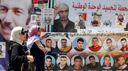 Kondisi kesehatan tahanan Palestina menurun