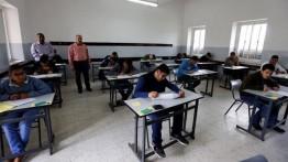 Lebih dari 70.000 siswa Palestina menjalani ujian semester
