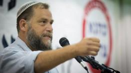 Polisi Israel tangkap 15 anggota organisasi ekstremis Yahudi