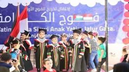 Wisuda angkatan pertama TK Nurani Indonesia di Jalur Gaza