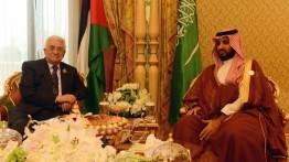 Abbas hubungi pemimpin Arab untuk selamatkan Jerusalem