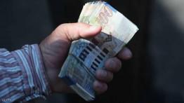Pemerintah Palesina berencana berhenti menggunakan mata uang Israel