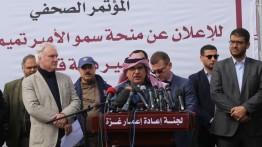 Qatar salurkan bantuan 9 Juta dolar untuk Gaza