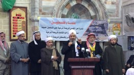 Ulama Gaza : membebaskan Al-Aqsa adalah kewajiban mutlak