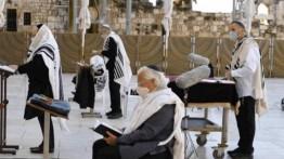 Duta Besar AS untuk Israel Lakukan Ritual di Tembok Al Buraq, Masjid Al Aqsa