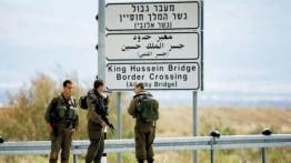 Israel Cegah 7.984 warga Palestina untuk Bepergian dalam Lima Tahun Terakhir
