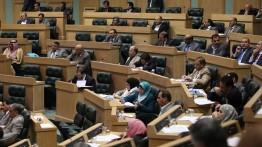 Dewan Perwakilan Yordania minta pemerintah mengusir Duta Besar Israel