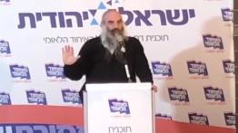 Rabi Israel: Budaya gay banjiri Israel