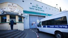 Lima belas tahanan Palestina di penjara Israel alami gangguan kesehatan serius