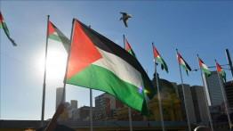 Siswa Palestina tandatangani petisi tuntut kemerdekaan Palestina dan penghapusan pendudukan Israel
