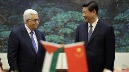 Palestina ingin China jadi bagian dalam proses perdamaian Israel-Palestina