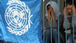 AS batalkan bantuan pangan kepada pengungsi Palestina