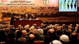 Paska deklarasi Trump, Palestina tangguhkan pengakuan terhadap Israel