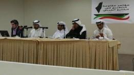 Untuk pertama kalinya Kuwait gelar konferensi boikot Israel