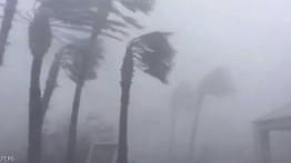 Topan Michael hantam Florida