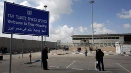 Israel tutup jalur penyeberangan Erez