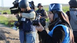 5 Jurnalis wanita Palestina ditahan di penjara Israel