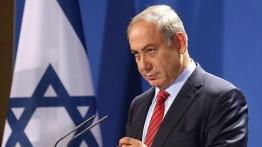 Netanyahu: Kami sedang melakukan normalisasi hubungan dengan negara Arab