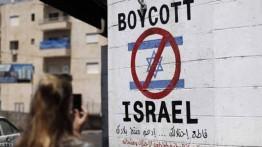 20 organisasi boikot Israel internasional masuk dalam daftar hitam