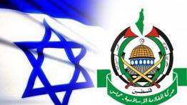 Israel siap tandatangani perjanjian gencatan senjatan dengan Hamas