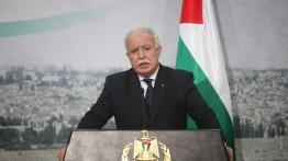 Palestina mengumumkan kampanye diplomatik melawan rencana perdamaian AS