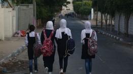 Tantangan yang dihadapi siswa Palestina