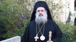Uskup Agung Palestina: ''Pelanggaran terhadap Al-Aqsa sama dengan pelanggaran terhadap gereja Al-Qiyamah''