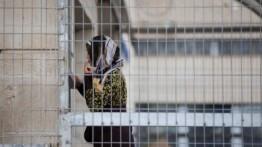 Tahanan perempuan Palestina di penjara Israel lakukan mogok makan