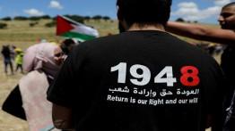 Pembunuhan dan pemerkosaan remaja dibawah umur, inilah yang dilakukan pasukan zionis dalam pembantaian di desa Safsaf tahun 1948