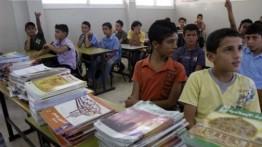 Kolumnis Israel: Siswa Palestina diajari untuk memusuhi Israel