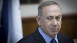 Pasca ancaman pembunuhan terhadap Netanyahu, Konsulat Israel di New York ditutup