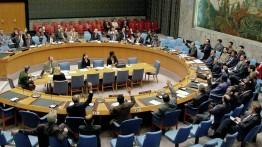 DK PBB akan lakukan voting rancangan resolusi tolak keputusan Trump terkait Yerusalem