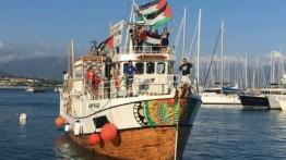 Israel pulangkan aktivis kapal Freedom Flotilla