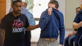 Karena melakukan ancaman bom terhadap lembaga-lembaga AS, seorang remaja Israel-Amerika dihukum di Israel