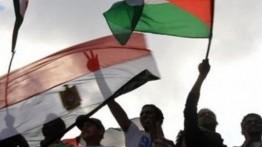 Rakyat Gaza dukung Mesir lawan terorisme