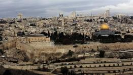 Israel berencana dirikan pusat peninggalan Yahudi