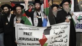 "Organisasi Yahudi Anti-Israel ""Neturei Karta"" Siap Dukung Palestina Melawan Pendudukan"