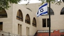 Terlambat dibayar, 600 pegawai kedubes Israel ancam mogok masal