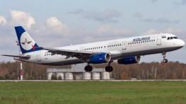 Rusia izinkan militer jatuhkan pesawat penumpang yang dibajak