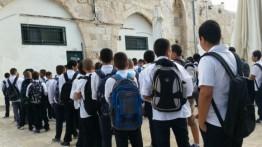 Israel lakukan pemeriksaan ketat terhadap siswa Palestina di Jerusalem