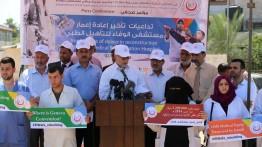 Rumah Sakit al-Wafa di Jalur Gaza peringati 3 tahun serangan roket Israel