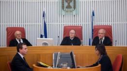 RUU Israel baru larang warga Palestina ajukan petisi ke Pengadilan Tinggi