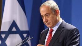 AS tangguhkan bantuan bantuan kemanusiaan untuk pengungsi Palestina, Netanyahu tertawa