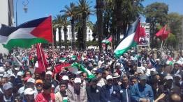 Ribuan warga Maroko gelar demonstrasi menolak relokasi kedubes AS ke Yerusalem
