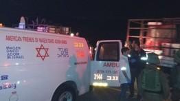 Enam warga Israel luka-luka korban penembakan di Ramallah
