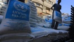 11 negara setuju mendukung bantuan kemanusiaan untuk Palestina