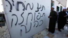 53 rumah ibadah di Palestina di serang OTK sejak 2009 lalu